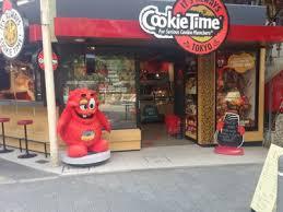 クッキータイム 原宿店