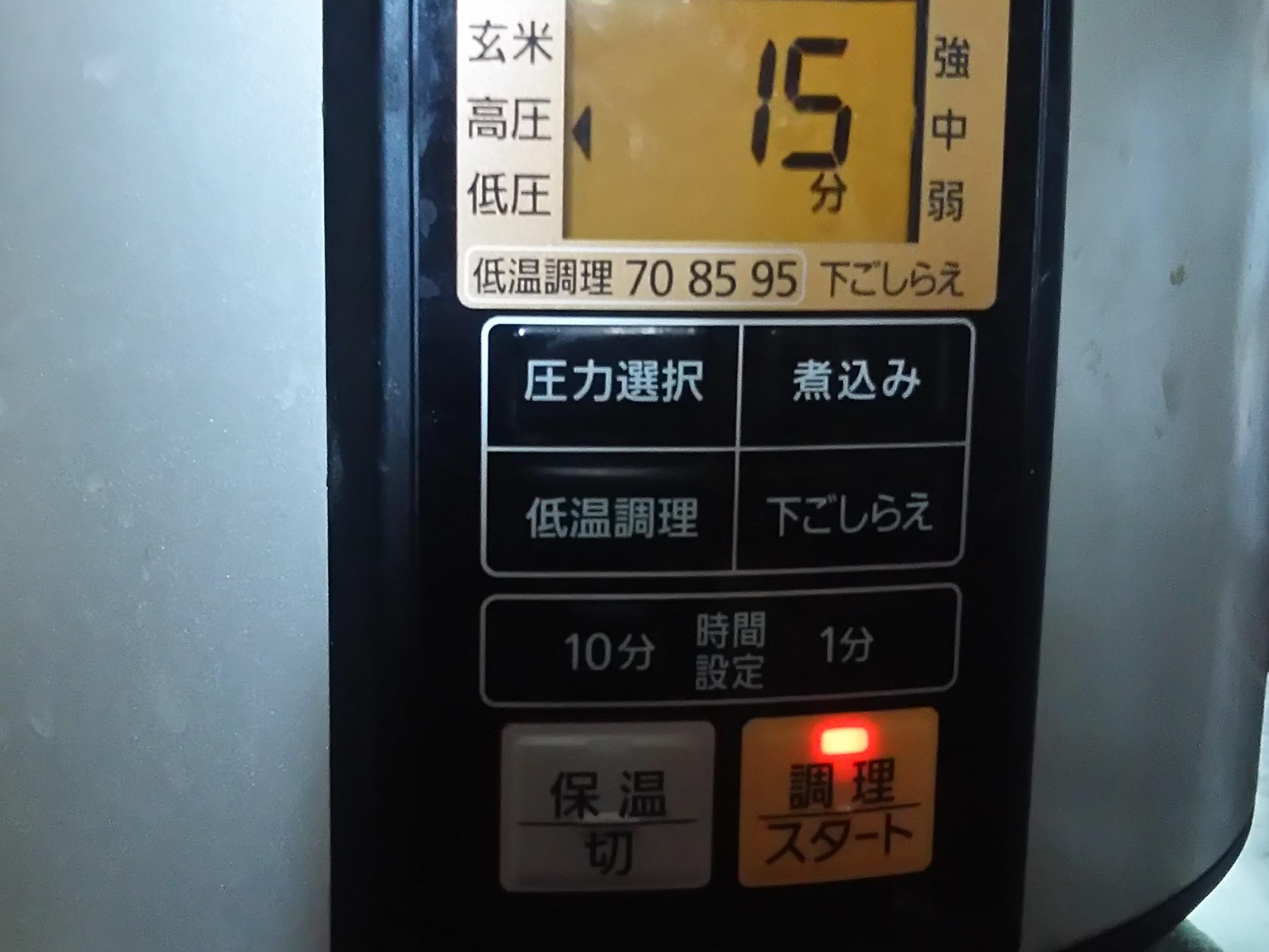 DSC_1143.jpg