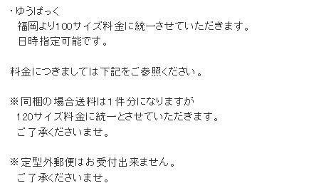hassouhou.jpg