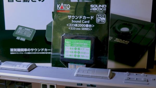 SOUND CARD 3