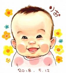 なつき 赤ちゃん 似顔絵