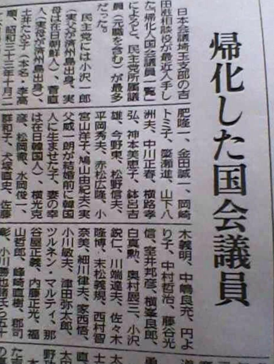 岡崎トミ子3