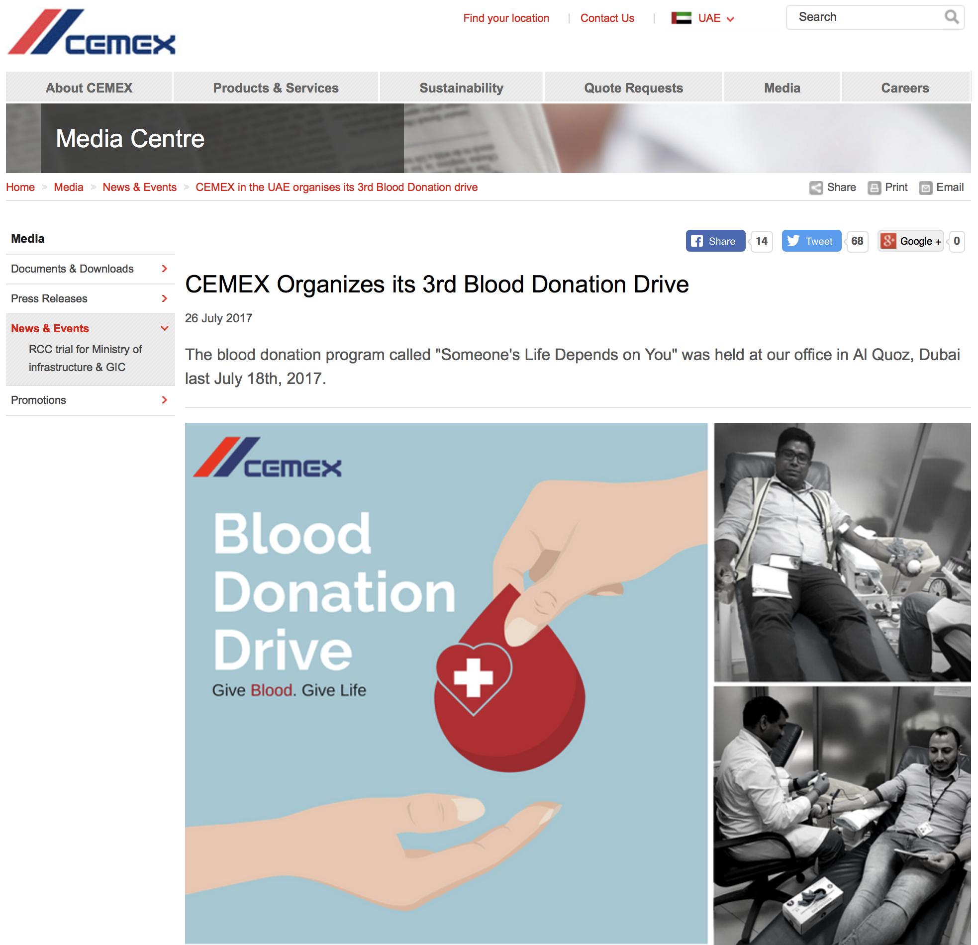 セメックスの献血