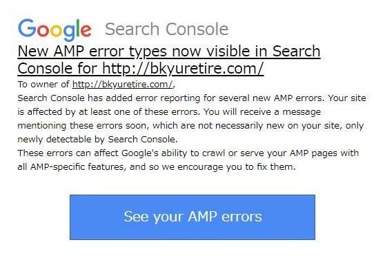 amp_error1.jpg