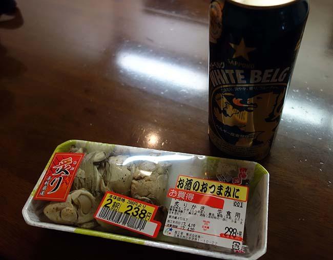 fresta_okazu3_20180608235739640.jpg