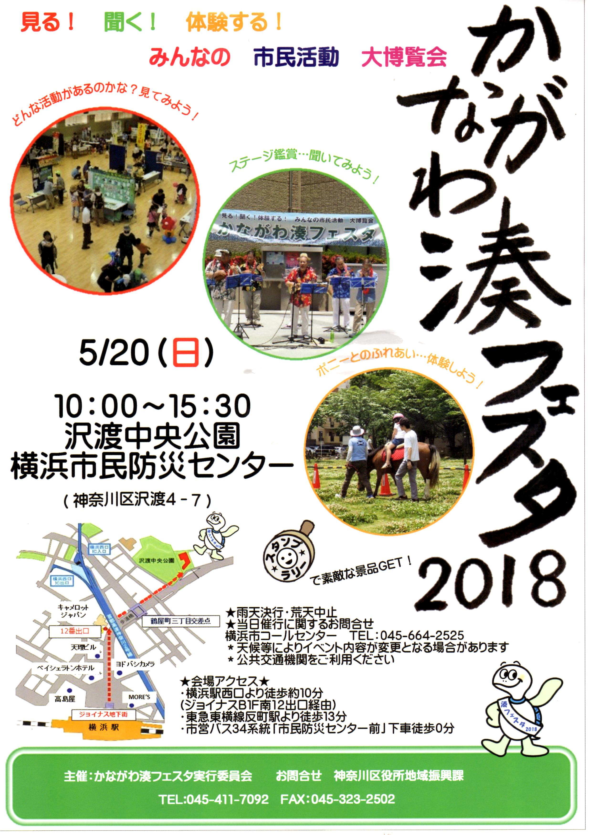201805festival.jpg