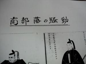 PAP_1141 (2)