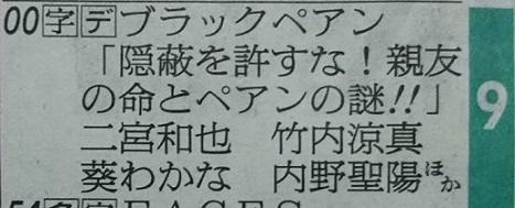 1863朝日新聞