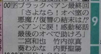 18624朝日新聞a