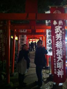 chara2010さんのブログ-IMG_5668.jpg