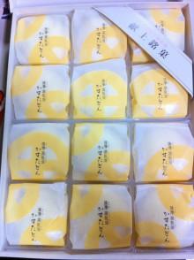 chara2010さんのブログ-IMG_0766.jpg
