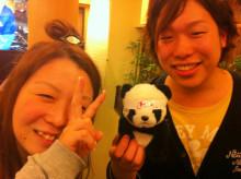 chara2010さんのブログ-IMG_9493.jpg