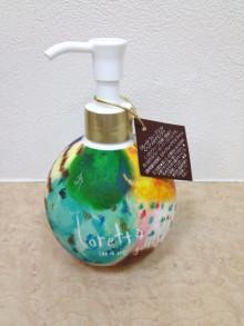 美容室キャラセバスティアン池袋のブログ-image