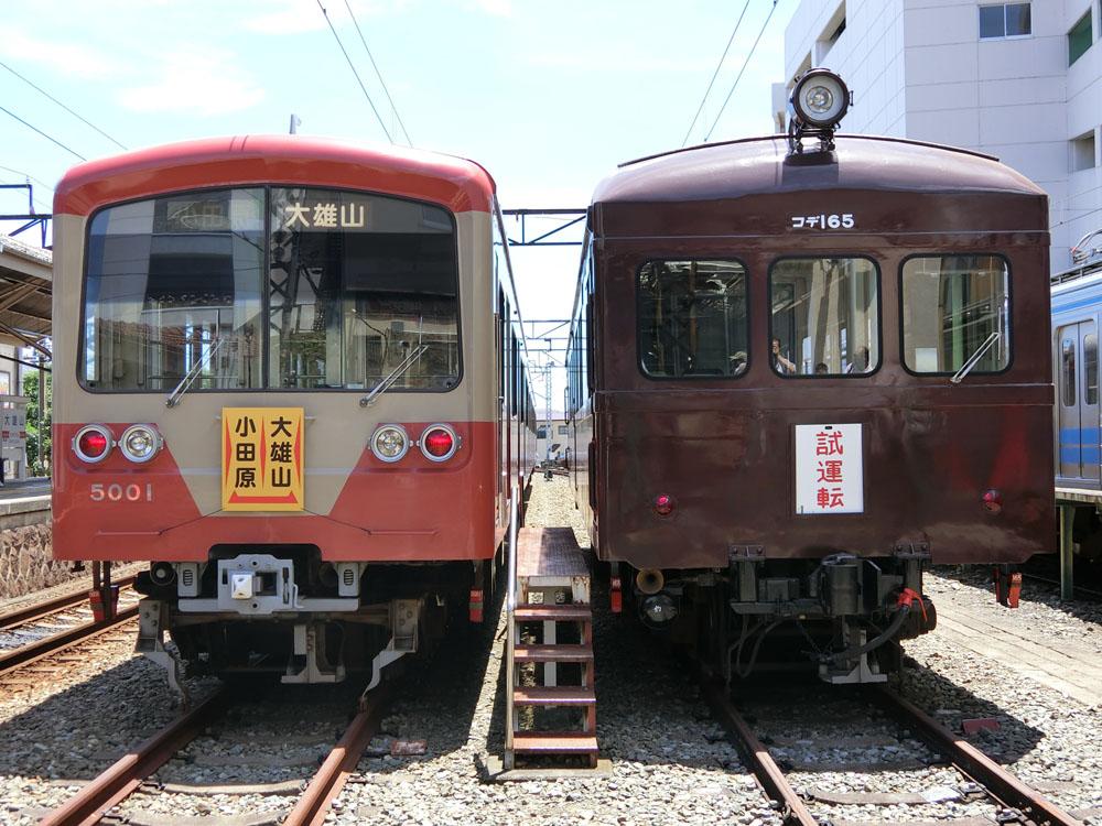180630_大雄山コデ撮影会2