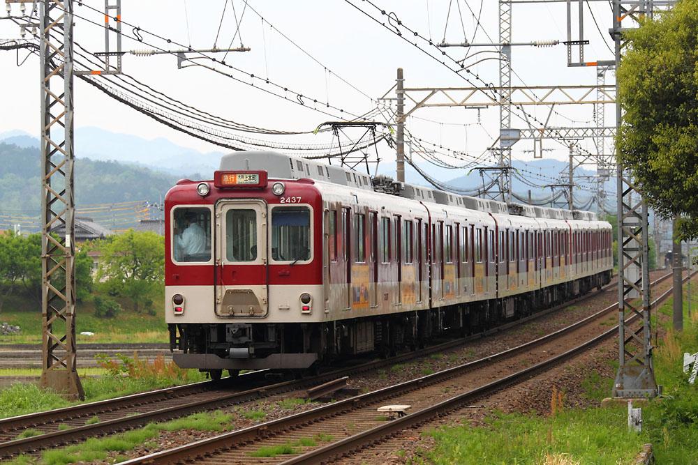 180430_近鉄一般車_名張~赤目口間1_2437