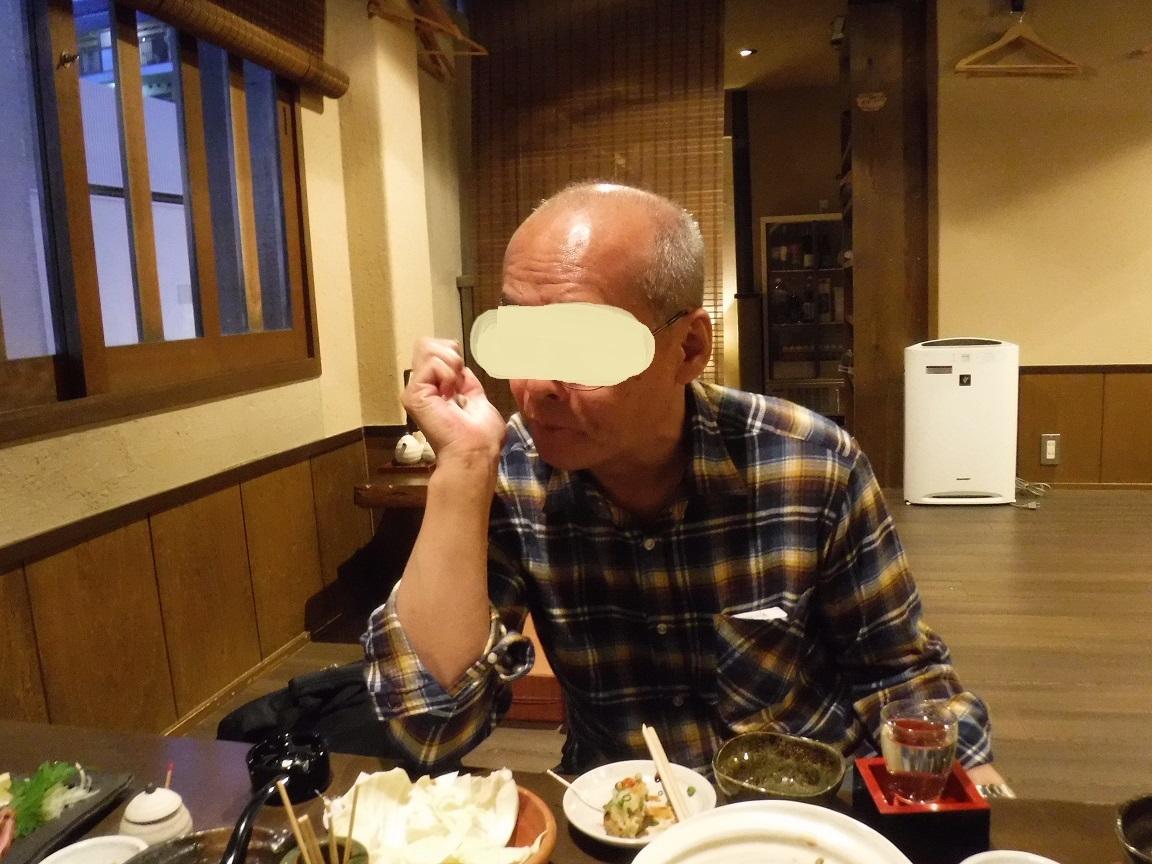 ブログ 酒の蘊蓄を語るオヤジ.jpg