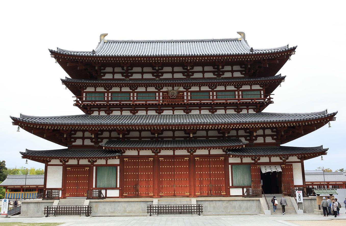 ブログ 薬師寺 金堂 龍宮造り ここに国宝の薬師三尊像.jpg