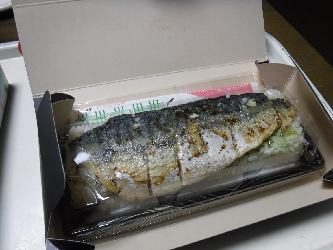 ブログ 我が夕食の焼きサバ寿司.jpg