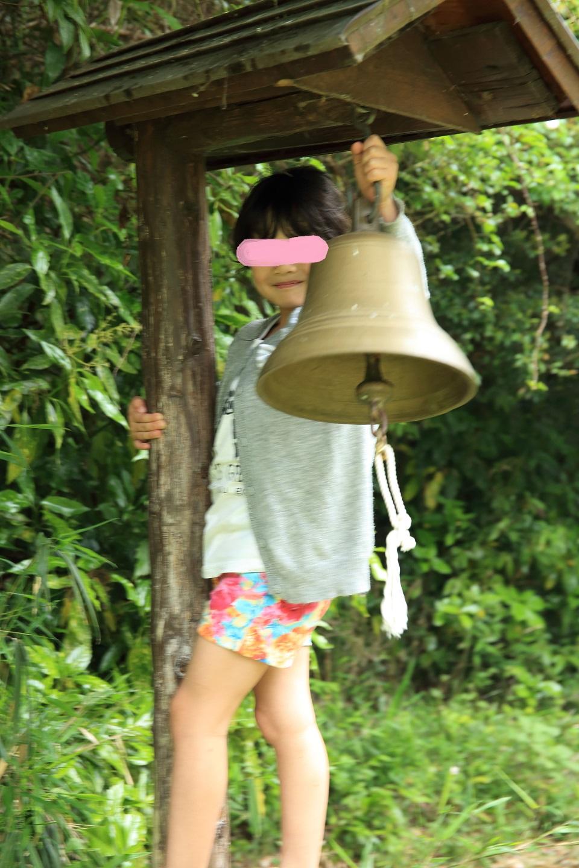ブログ 子供は鐘が好きですねぇ.jpg
