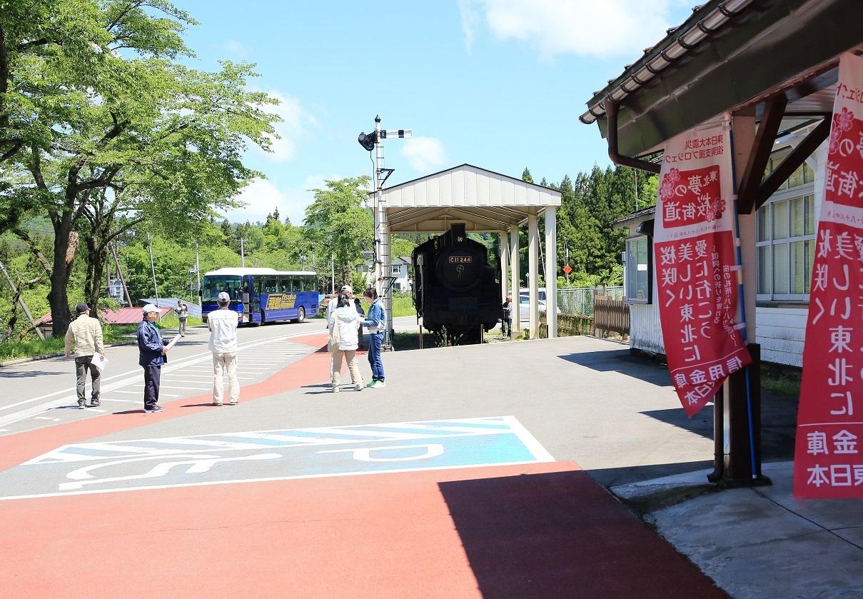 ブログ 柳津駅にてSLを見学.jpg