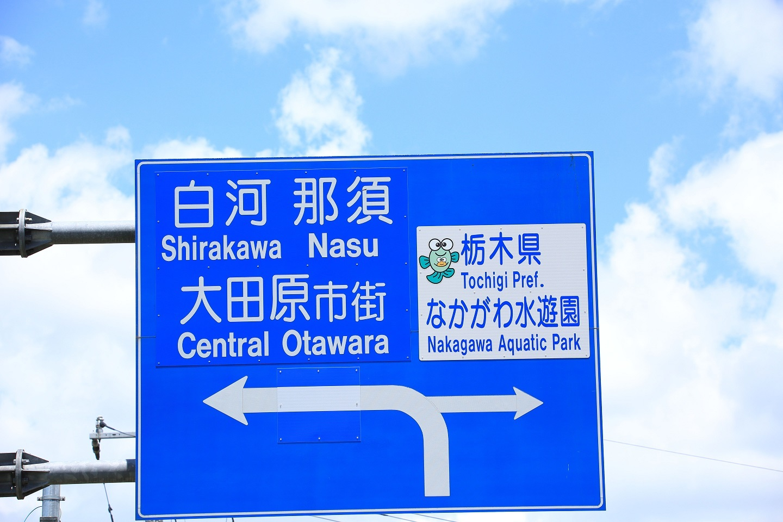 ブログ 那珂川には淡水魚の水族館が.jpg