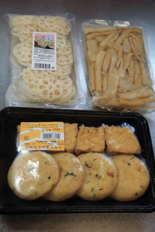 ブログ 作り置き料理の材料.jpg