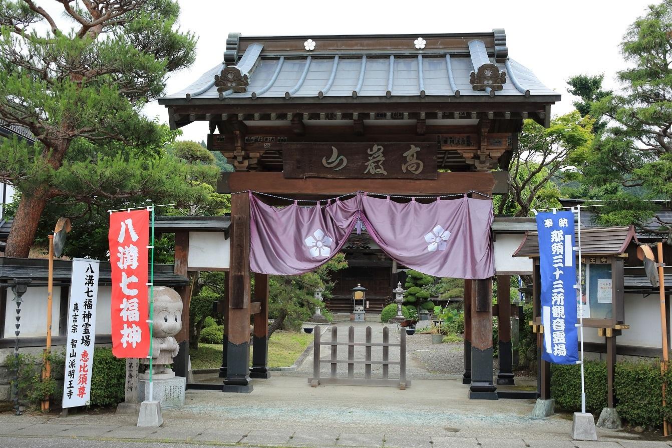ブログ 明王寺の全景.jpg