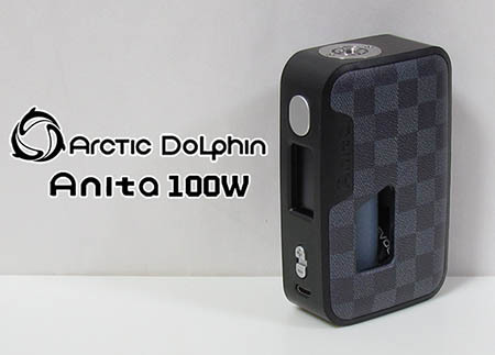anita450-1.jpg