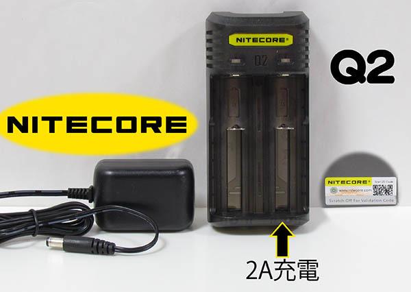 nitecoreQ2.jpg