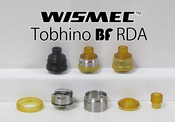 wismec_tobhino_sbg-1.jpg
