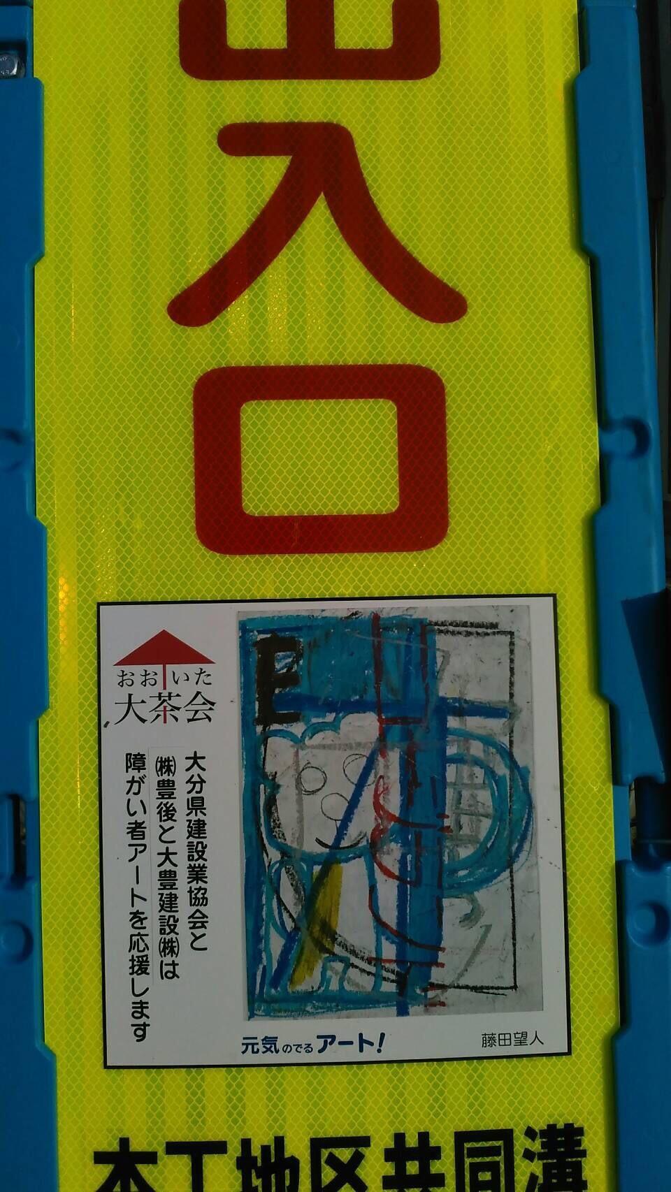 S__14508043.jpg