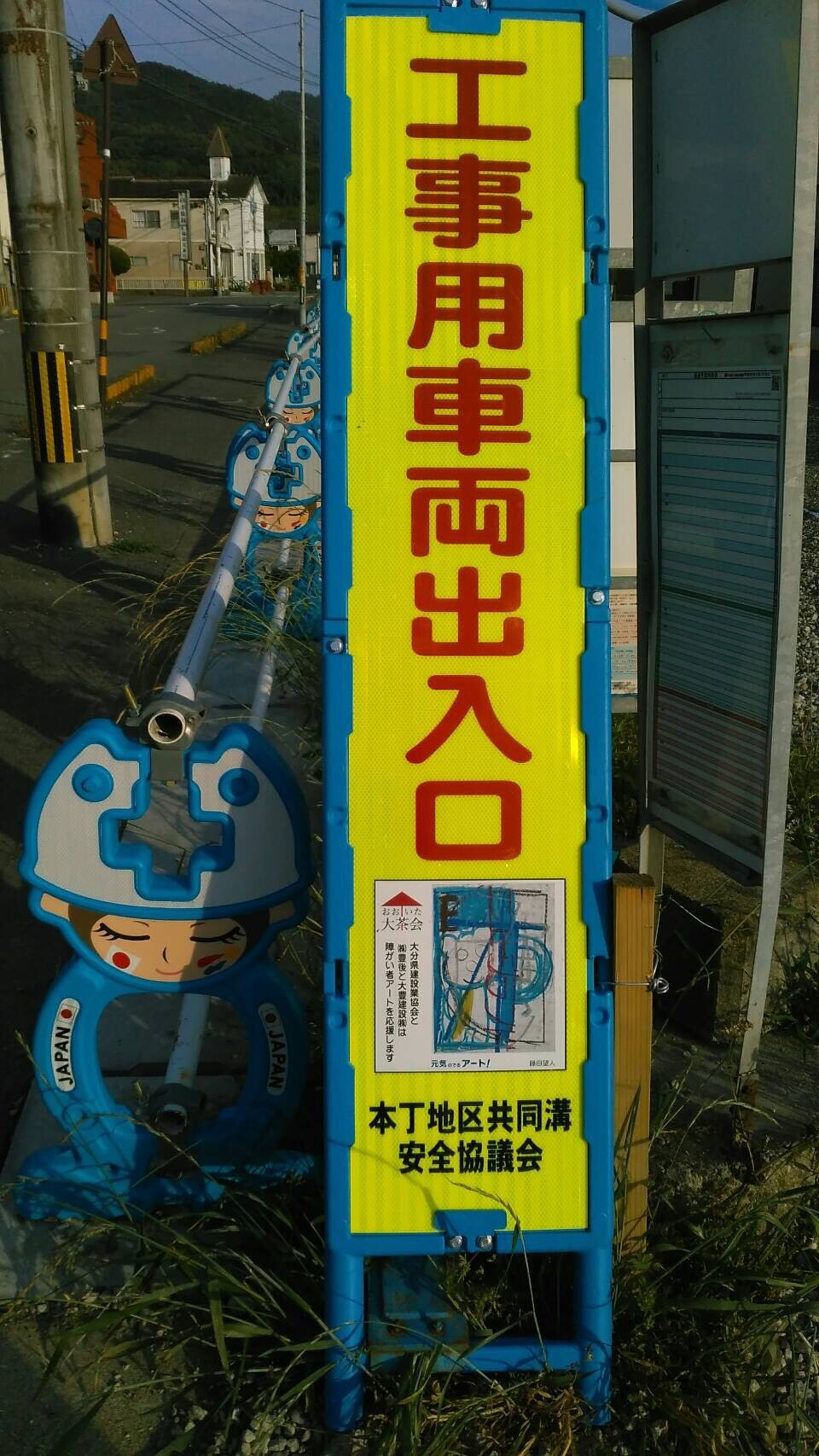 S__14508044.jpg