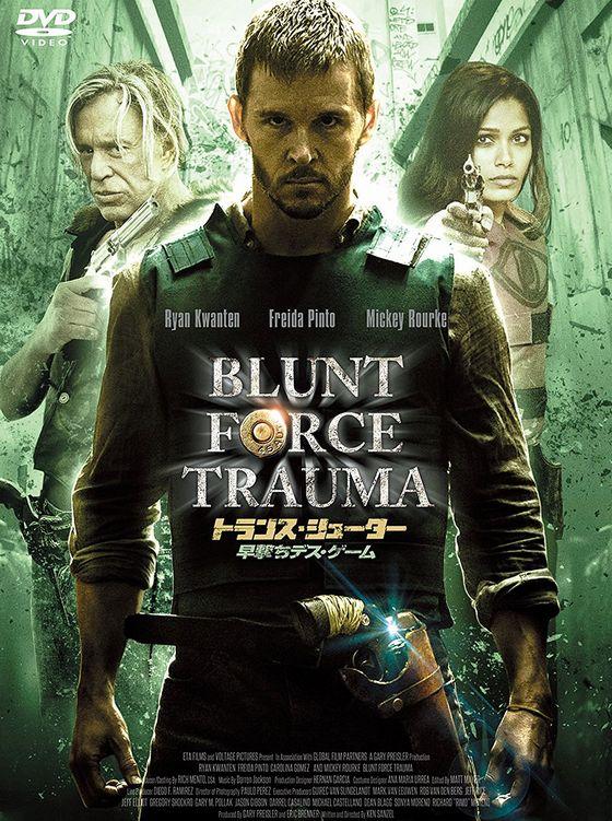 Blunt Force Trauma-19-560