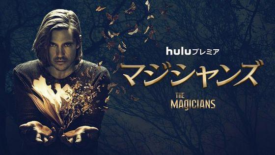 Magicians-32.jpg