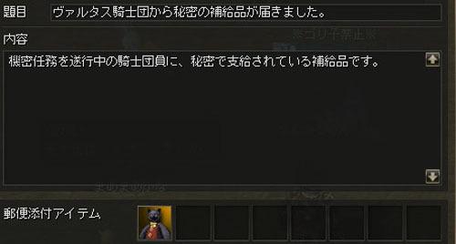 201804031.jpg