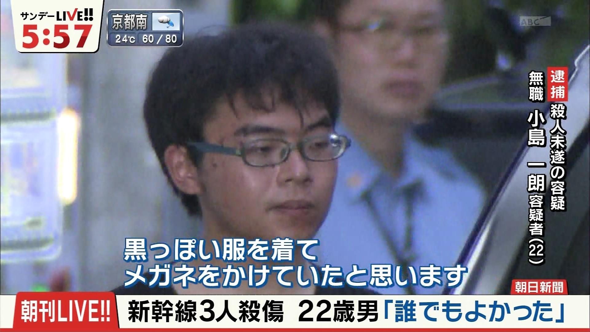 新幹線車内の殺傷事件 逮捕の男...