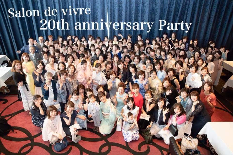 山口あゆ美先生のパーティー
