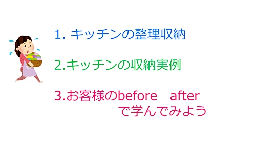 ブログ用スライド4