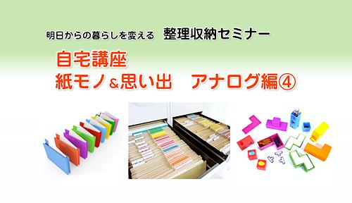ブログ用スライド1 (2)