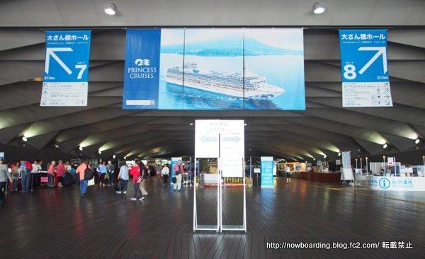 横浜港大さん橋国際客船ターミナルのチェックイン手続きの方法