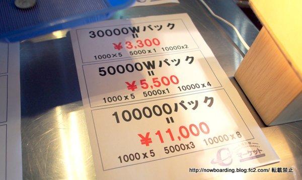 クルーズの港、横浜港大さん橋国際客船ターミナルの外貨両替カウンター