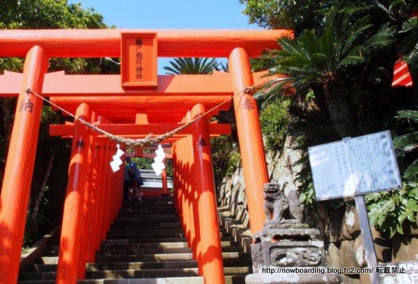 宮崎観光 日南 稲荷神社