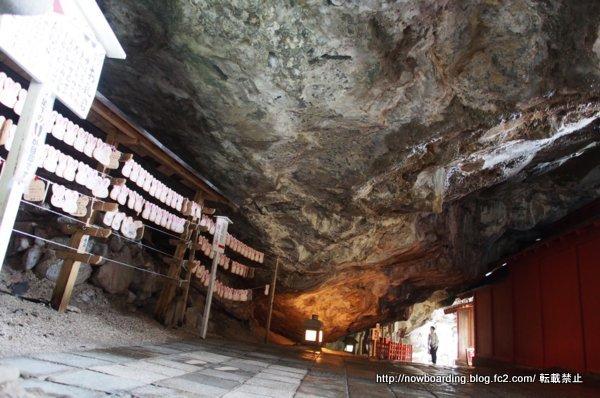 鵜戸神宮観光 お乳岩