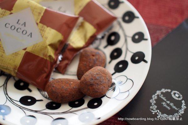 ココアがけピーカンナッツチョコレート サロンドロワイヤル食べ比べ