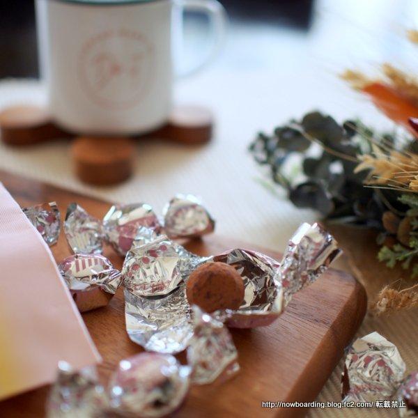 ココアミルクチョコレート サロンドロワイヤル食べ比べ