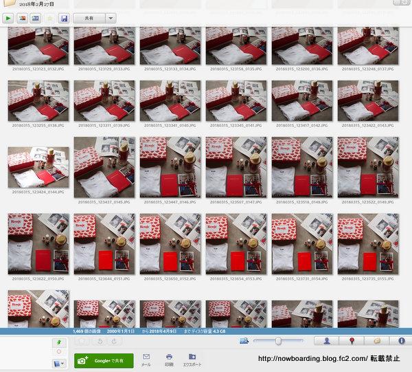 初心者向けのお洒落な写真の撮り方・加工法
