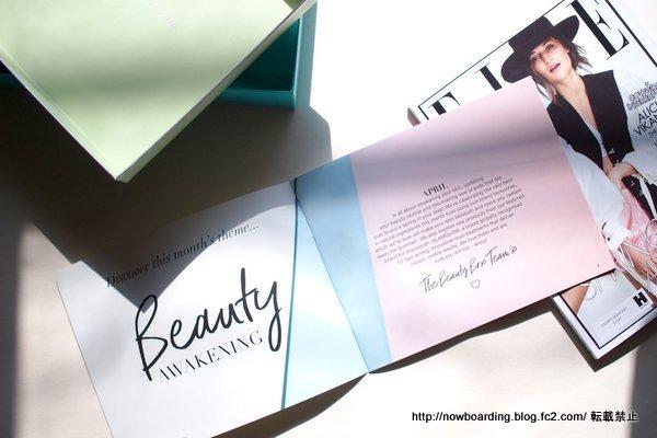 4月のルックファンタスティックビューティボックス 感想ブログ lookfantastic beauty box