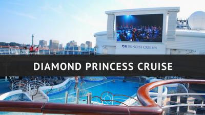 ダイヤモンドプリンセスのクルーズ旅行女子旅ブログ