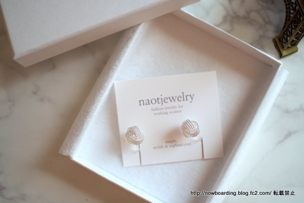 naotjewelry Twist Silver Pierce/Earrings