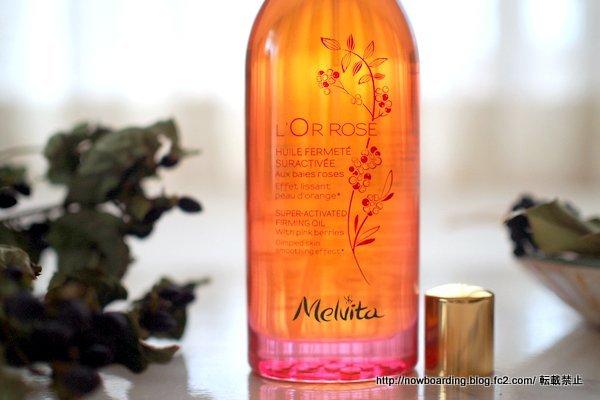 メルヴィータのロルロゼ ブリリアント ボディオイルのボトル